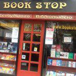 Bookstop