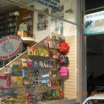 Ilios Bookstore