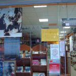 Spanidis Bookstore